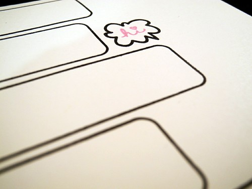 Graphic Hi (detail)