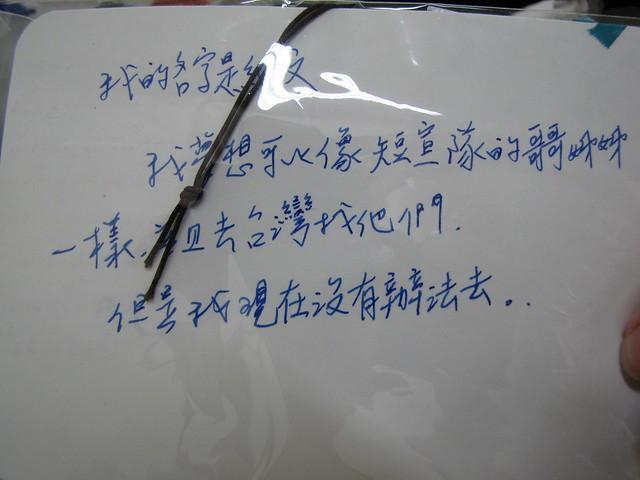 20120710_125424