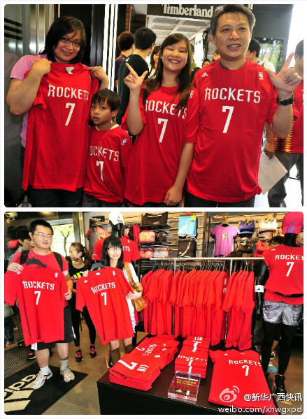 August 4th, 2012 - Jeremy Lin Rocket t-shirts on sale in Taipei