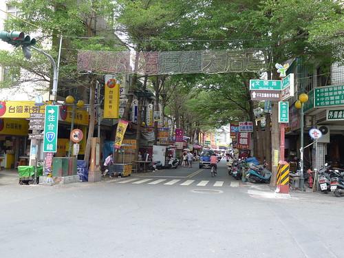 鹿港觀光街道