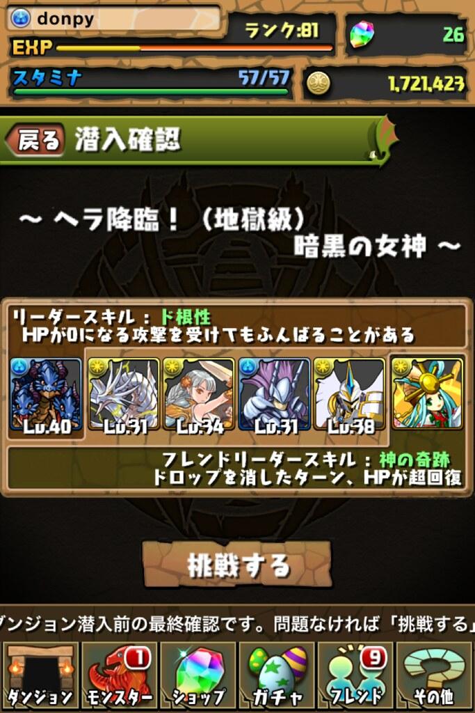 20120813120106