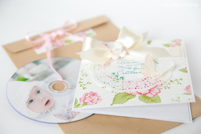 Конверт для диска с крещением Эвелины