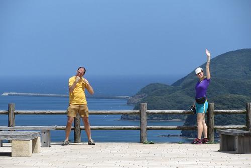 Asou Bay Lookout