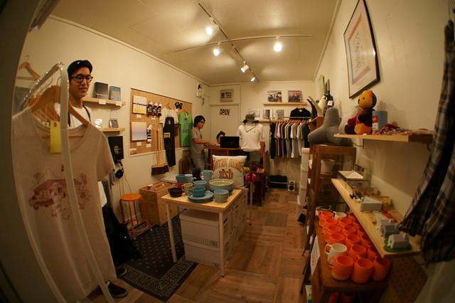 Fussa General Store 20110822
