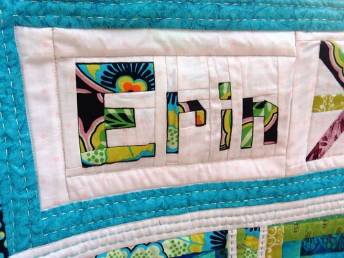 CLOSE UP - Name Game Swap R2 mini quilt - Erin, paper pieced