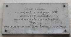 Photo of White plaque № 11430