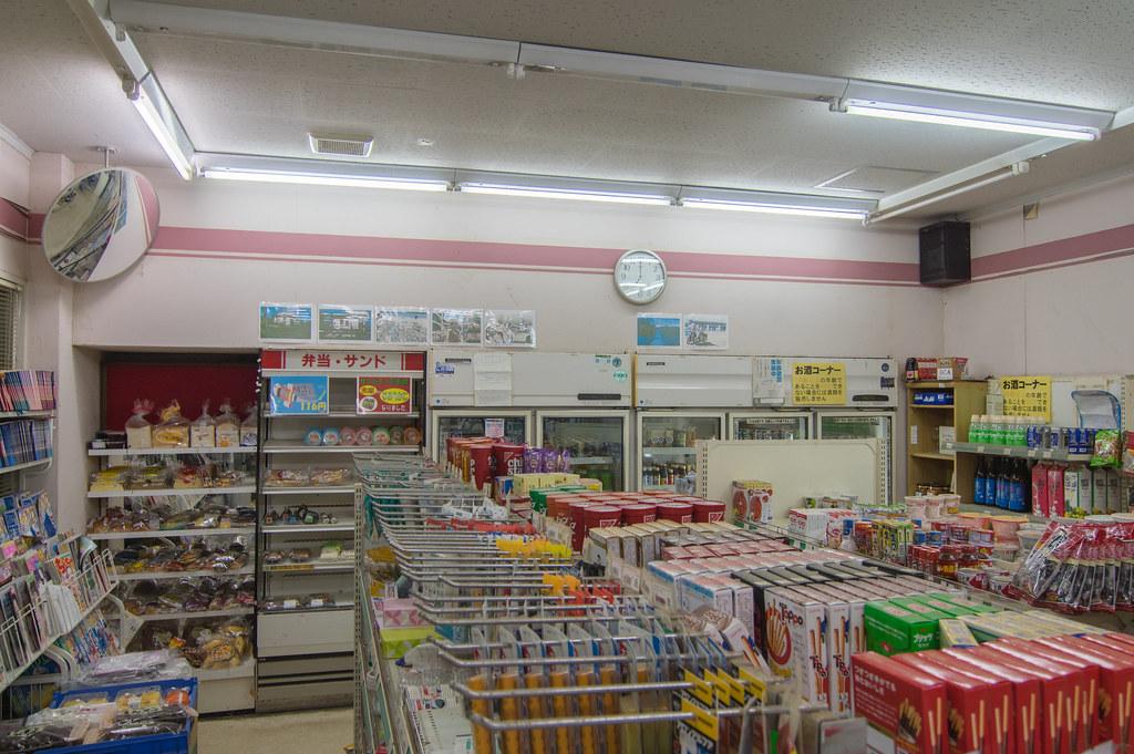 アイショップ・石堂店(店内)3