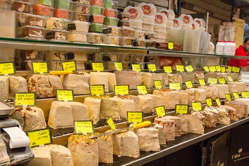 Halva Kingdom @ Mahane-Yehuda market, Jerusalem, Israel