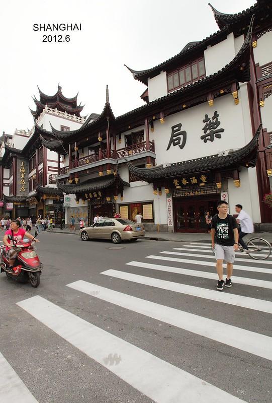 Shanghai07