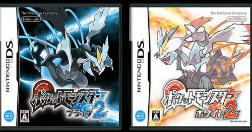 Pokemon-Black-2-and-Pokemon-White-2-Details