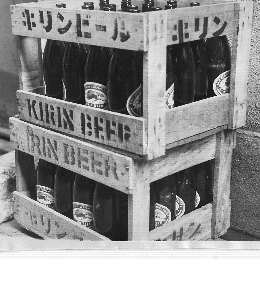 kirin beer case Buy kirin ichiban beer (12 fl oz) from costco online and have it delivered to your  door in 1 hour your first delivery  the big kahuna variety case beer saison.
