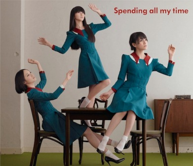 Spending all my time (初回限定盤)