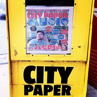 My shot of Dan Deacon on the cover of this week's City Paper.