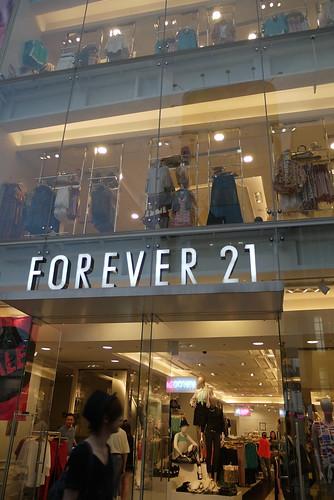原宿 Forever 21