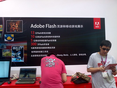 China Joy and Adobe booth