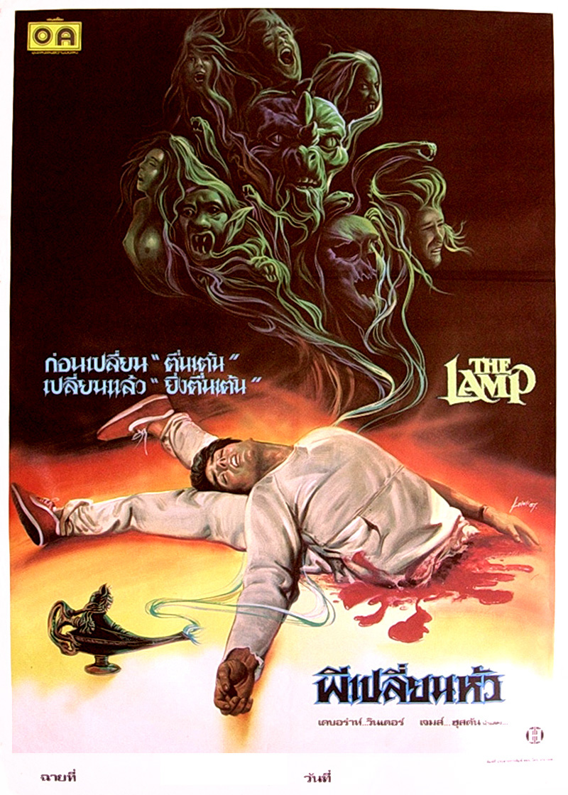 The Lamp, 1987 (Thai Film Poster)