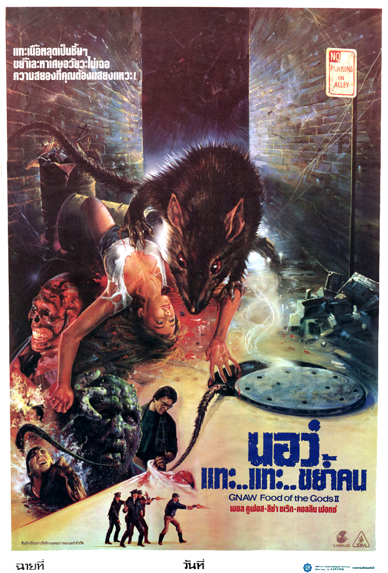 GNAW Food of the Gods II, 1989 (Thai Film Poster)