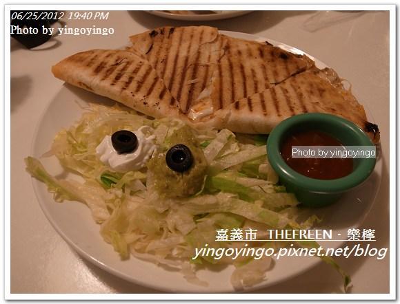 嘉義市_樂檸漢堡20120625_R0070030