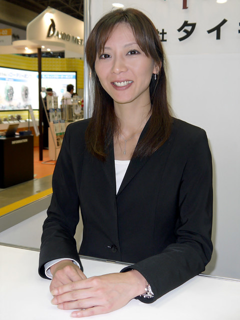 吉岡栄美子