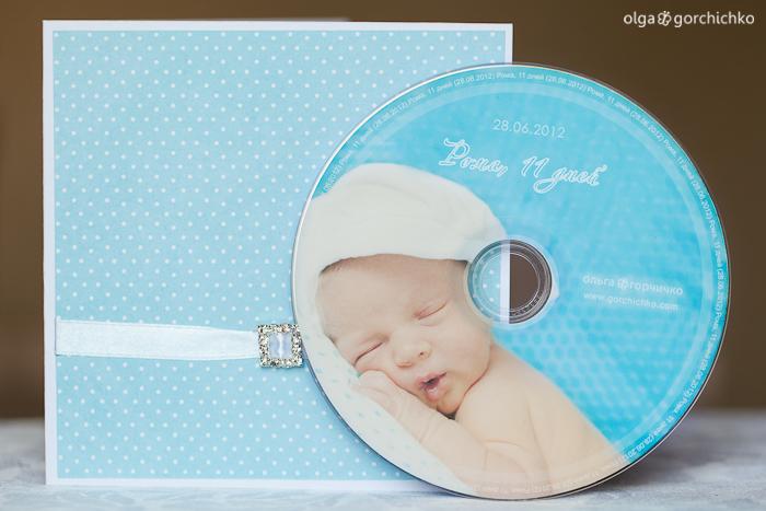 Конверт Горошинки для новорожденного Ромы