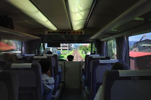 EPSN5420