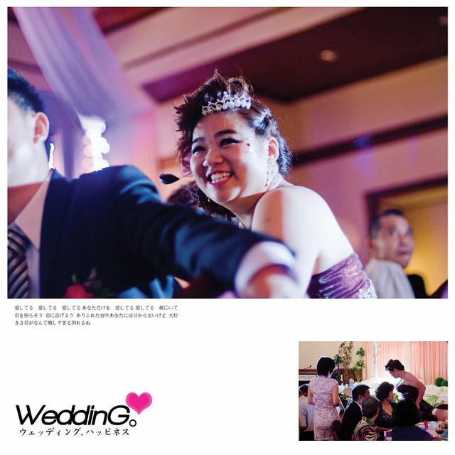 Amanda & Dennis Wedding Reception23