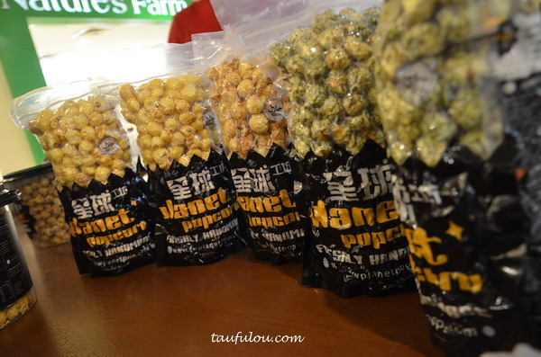 Planet Popcorn (6)