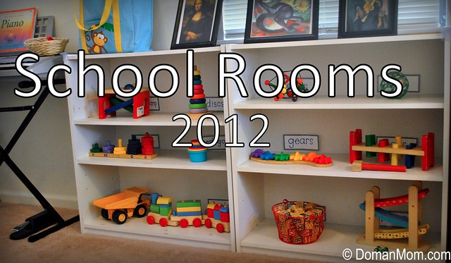 School Rooms 2012