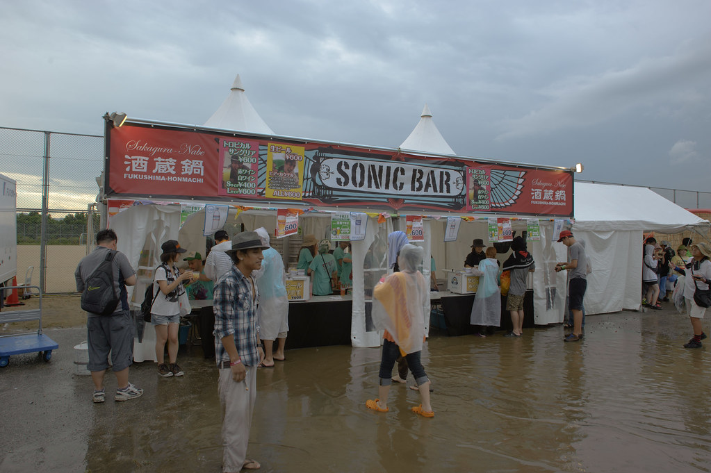 Summer Sonic 2012 Osaka 1st day