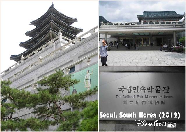 Gyeongbokgung Palace 10