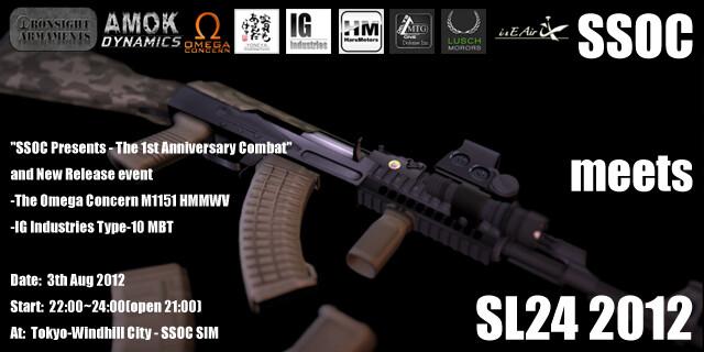 SSOC meets SL24 2012 AK-47