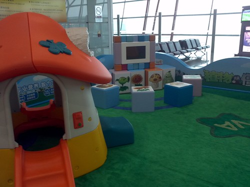 PvZ in china airport child playground