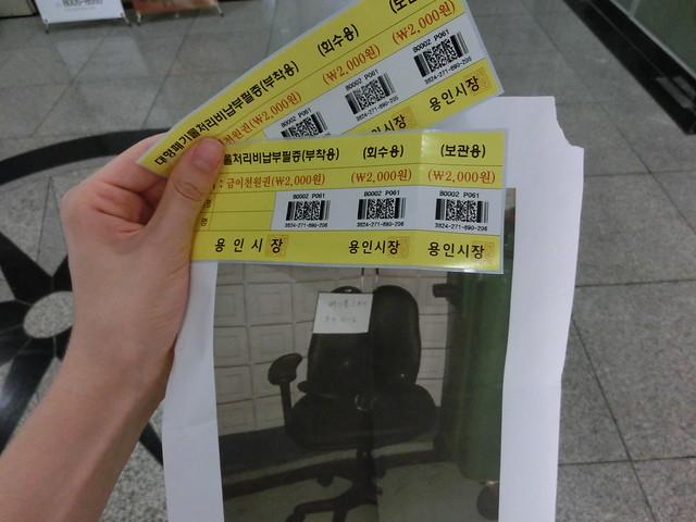 Korean garbage tags