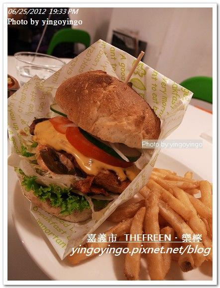 嘉義市_樂檸漢堡20120625_R0070024