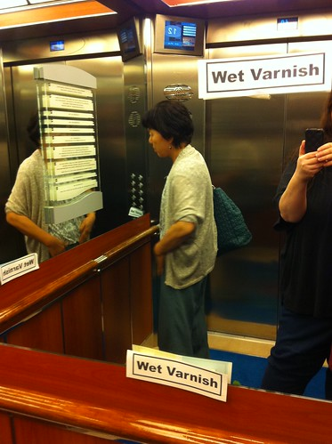 Norwegian Pearl - Wet Varnish in Elevators