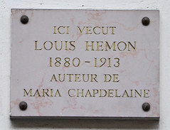 Photo of White plaque № 11060
