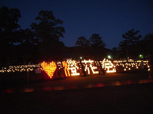 なら燈花会2012-05
