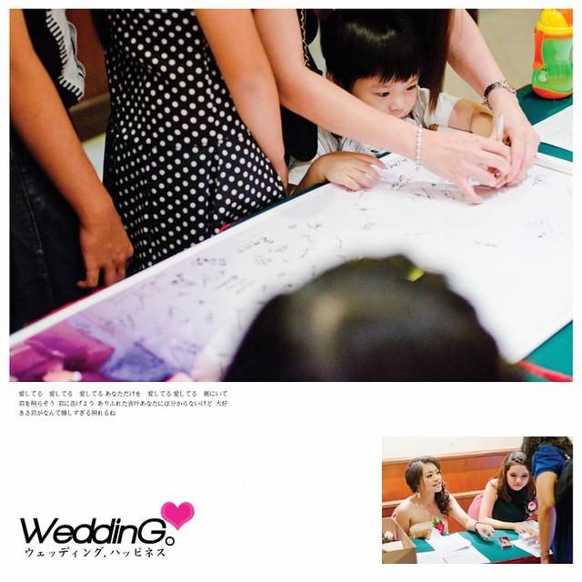 Amanda & Dennis Wedding Reception14