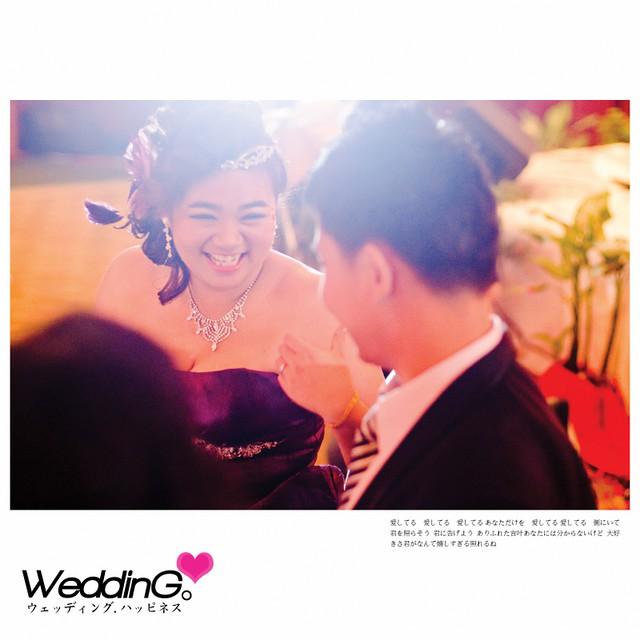 Amanda & Dennis Wedding Reception25