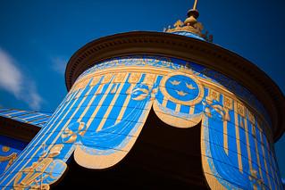 Image of Koppartälten. park blue yellow se sweden creative royal commons cc sverige uncropped solna haga 2012 f40 hagaparken hagalund koppartälten stockholmslän canoneos5dmarkii ¹⁄₂₅₀₀sek ef2880mmf284lusm 4128072012132715