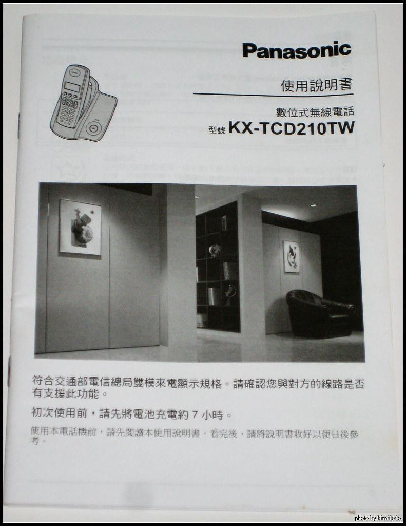 kx-tcd210 (7)