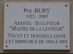 Photo of White plaque № 11140
