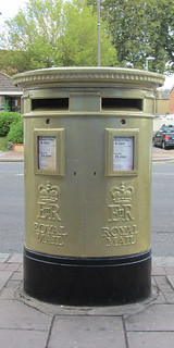 Gold Post Box for Mo Farah, Isleworth