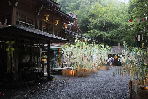 Kibune shrine grounds