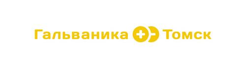 galvanika-logo-rez2
