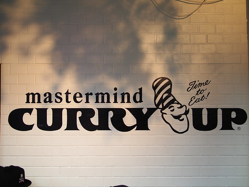 MASTERMIND CURRY UP®