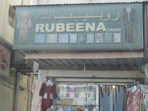 Rubeena