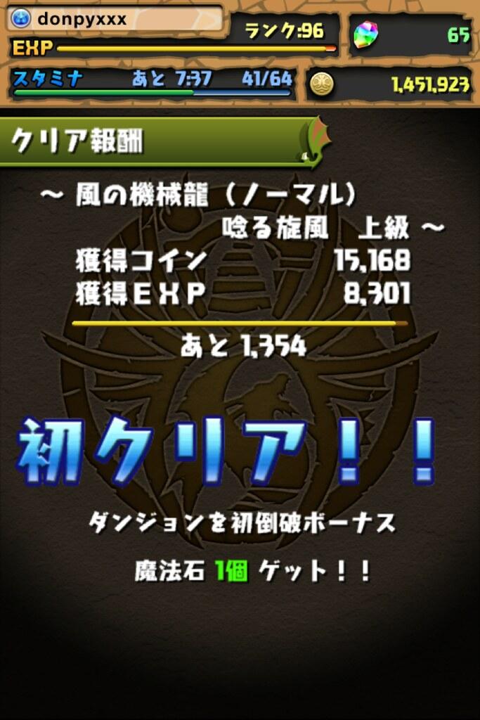 20120820003604