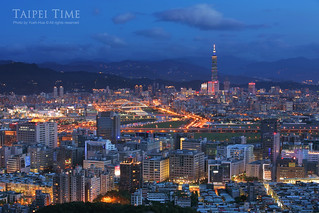 Taipei City at Night, Jinmian Shan, Neihu District │ August 18, 2012