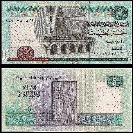 5 Libier Egypt 2001-2006, Pick 63